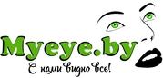 Myeye.by  - интернет-магазин контактных линз в  Слониме