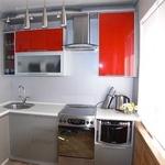 Комфортабельные квартиры