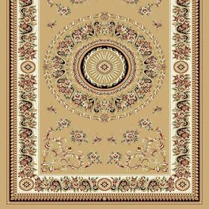 предложение о реализации ковров и ковровых дорожек