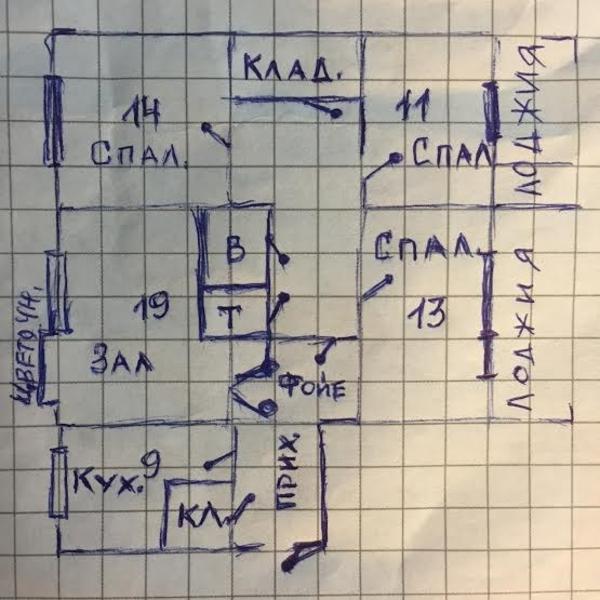 4-комнатная квартира в г. Слоним – Продажа 7